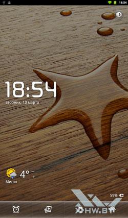 Приложение Часы на PocketBook A7. Рис. 1