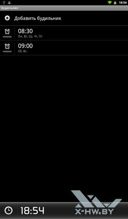 Приложение Часы на PocketBook A7. Рис. 2
