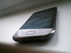 Пример съемки фронтальной камерой Samsung Galaxy Y Pro Duos. Рис. 4