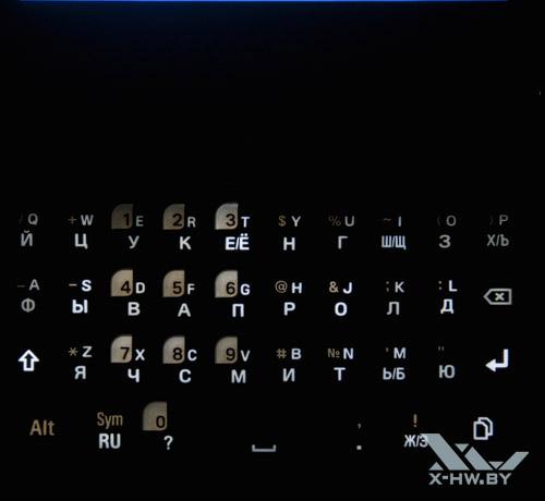 Подсветка клавиатуры Samsung Galaxy Y Pro Duos в темноте