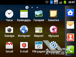 Приложения Samsung Galaxy Y Pro Duos