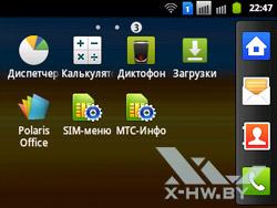 Приложения Samsung Galaxy Y Pro Duos. Рис. 3
