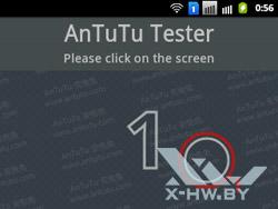 Тестирование экрана Samsung Galaxy Y Pro Duos в AnTuTu Tester