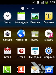 Приложения Samsung Galaxy Y Duos