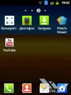 Приложения Samsung Galaxy Y Duos. Рис. 3
