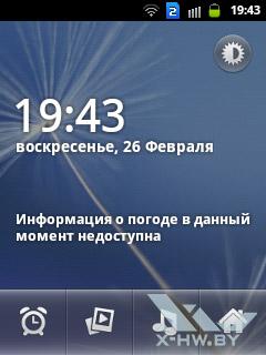Приложение Часы на Samsung Galaxy Y Duos