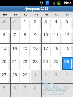 Календарь на Samsung Galaxy Y Duos