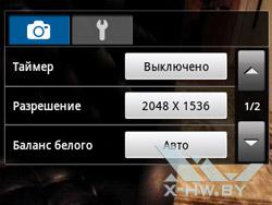 Настройки камеры Samsung Galaxy Y Duos. Рис. 1