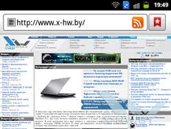 Браузер на Samsung Galaxy Y Duos. Рис. 3