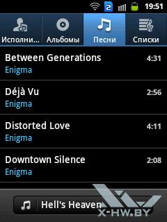 Музыкальный плеер на Samsung Galaxy Y Duos. Рис. 3