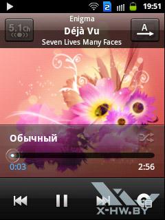 Музыкальный плеер на Samsung Galaxy Y Duos. Рис. 4