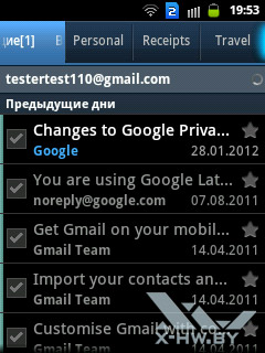 Почтовый клиент на Samsung Galaxy Y Duos. Рис. 3