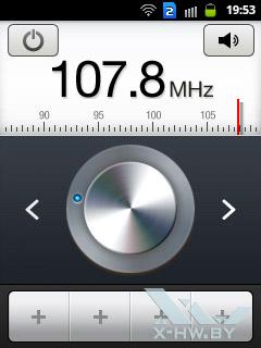 FM-радио на Samsung Galaxy Y Duos. Рис. 1