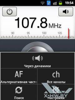 FM-радио на Samsung Galaxy Y Duos. Рис. 2