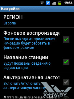 FM-радио на Samsung Galaxy Y Duos. Рис. 3