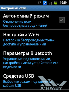 Настройки сети на Samsung Galaxy Y Duos