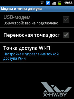 Настройки модема и точки доступа на Samsung Galaxy Y Duos