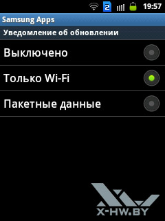 Параметры Samsung Apps на Samsung Galaxy Y Duos