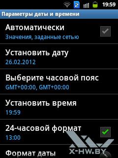 Настройка даты и времени на Samsung Galaxy Y Duos