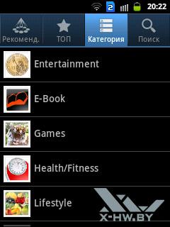 Samsung Apps на Samsung Galaxy Y Duos. Рис. 4