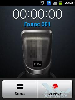 Диктофон на Samsung Galaxy Y Duos