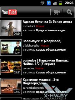 Приложение YouTube на Samsung Galaxy Y Duos. Рис. 1