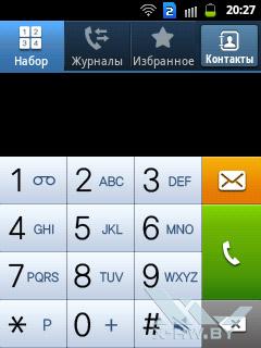 Приложение для совершения звонков на Samsung Galaxy Y Duos