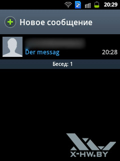 Сообщения на Samsung Galaxy Y Duos