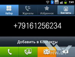 Приложение для совершения звонков на Samsung Galaxy Pro Y Duos
