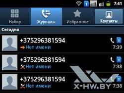Журнал вызовов на Samsung Galaxy Y Pro Duos