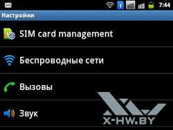 Настройки Samsung Galaxy Y Pro Duos