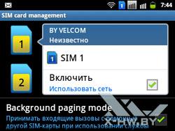 Настройка SIM-карт на Samsung Galaxy Y Pro Duos. Рис. 1