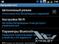 Настройки сети на Samsung Galaxy Y Pro Duos