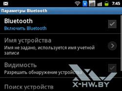 Настройки Bluetooth на Samsung Galaxy Y Pro Duos
