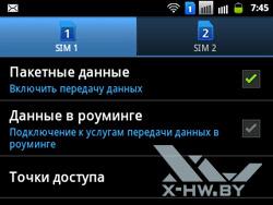 Параметры SIM-карт на Samsung Galaxy Y Pro Duos. Рис. 1