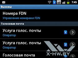 Параметры SIM-карт на Samsung Galaxy Y Pro Duos. Рис. 2