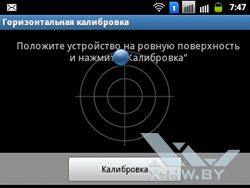 Настройки дисплея на Samsung Galaxy Y Pro Duos. Рис. 7