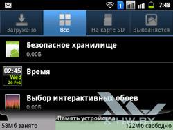 Настройка приложений на Samsung Galaxy Y Pro Duos. Рис. 3