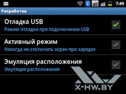 Параметры разработки на Samsung Galaxy Y Pro Duos
