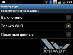 Настройка Samsung Apps на Samsung Galaxy Y Pro Duos
