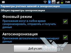 Настройка учетных записей на Samsung Galaxy Y Pro Duos