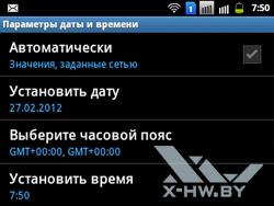 Настройка даты и времени речи на Samsung Galaxy Y Pro Duos