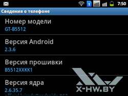 Сведения о Samsung Galaxy Y Pro Duos. Рис. 2