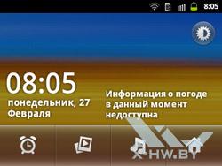 Приложение Часы на Samsung Galaxy Y Pro Duos