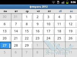 Календарь на Samsung Galaxy Y Pro Duos