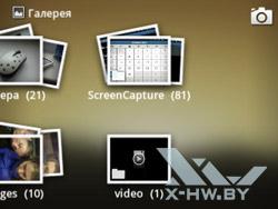 Галерея на Samsung Galaxy Y Pro Duos