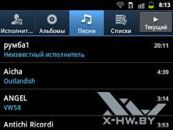 Музыкальный плеер на Samsung Galaxy Y Pro Duos. Рис. 3