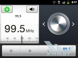 FM-радио на Samsung Galaxy Y Pro Duos. Рис. 1