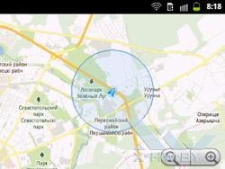 Навигация на Samsung Galaxy Y Pro Duos. Рис. 1