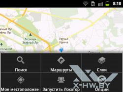 Навигация на Samsung Galaxy Y Pro Duos. Рис. 2